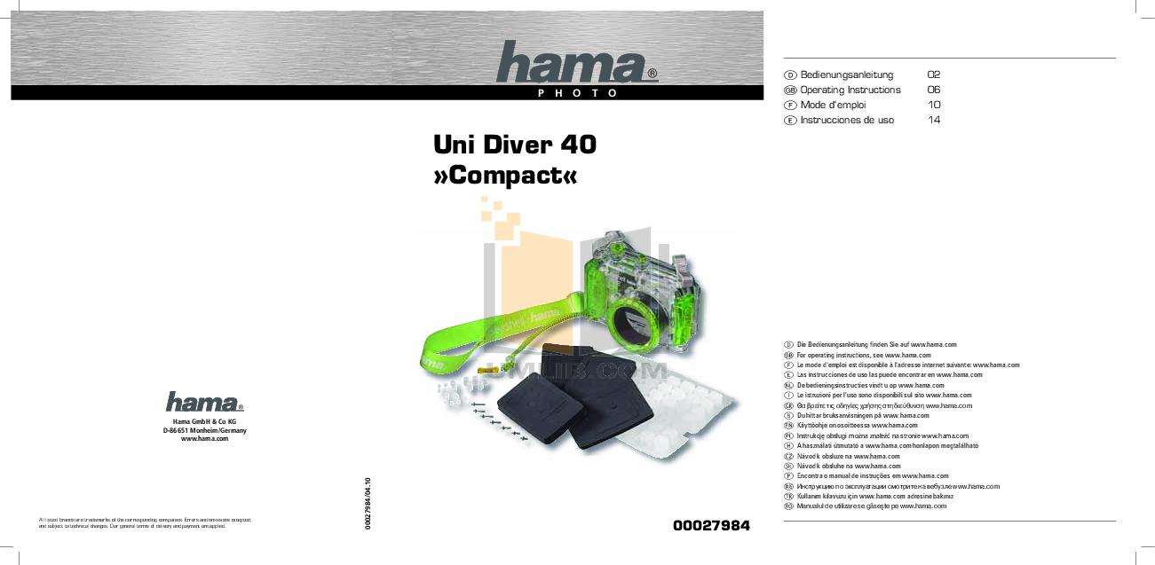 Aigo Digital Camera DC-T35 pdf page preview