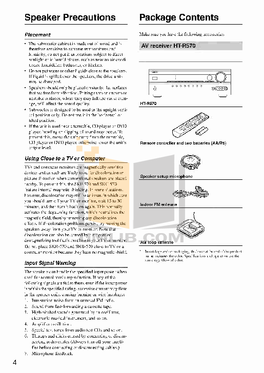 Apex Home Theater HT-100 pdf page preview