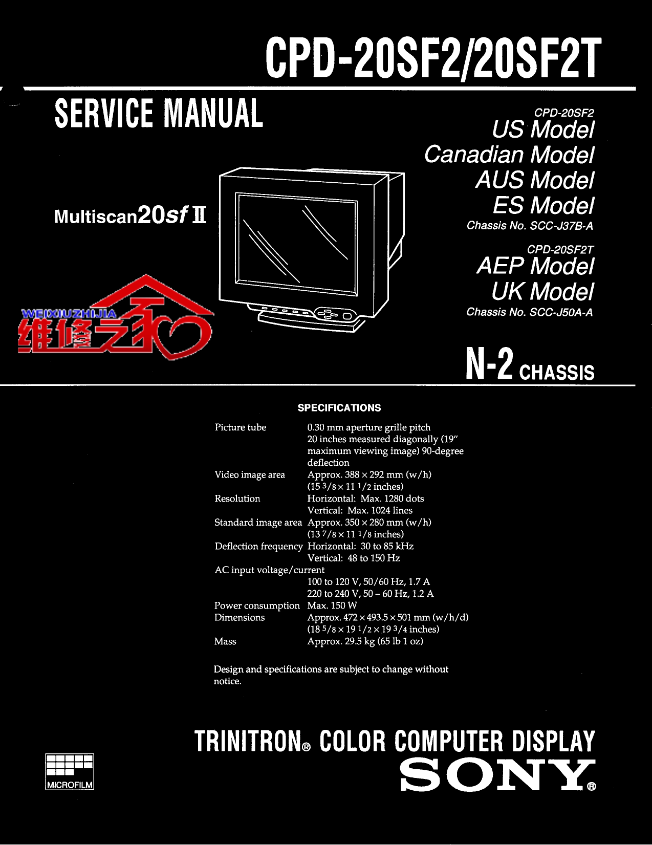 pdf for Sony Monitor CPD-20SF2 manual