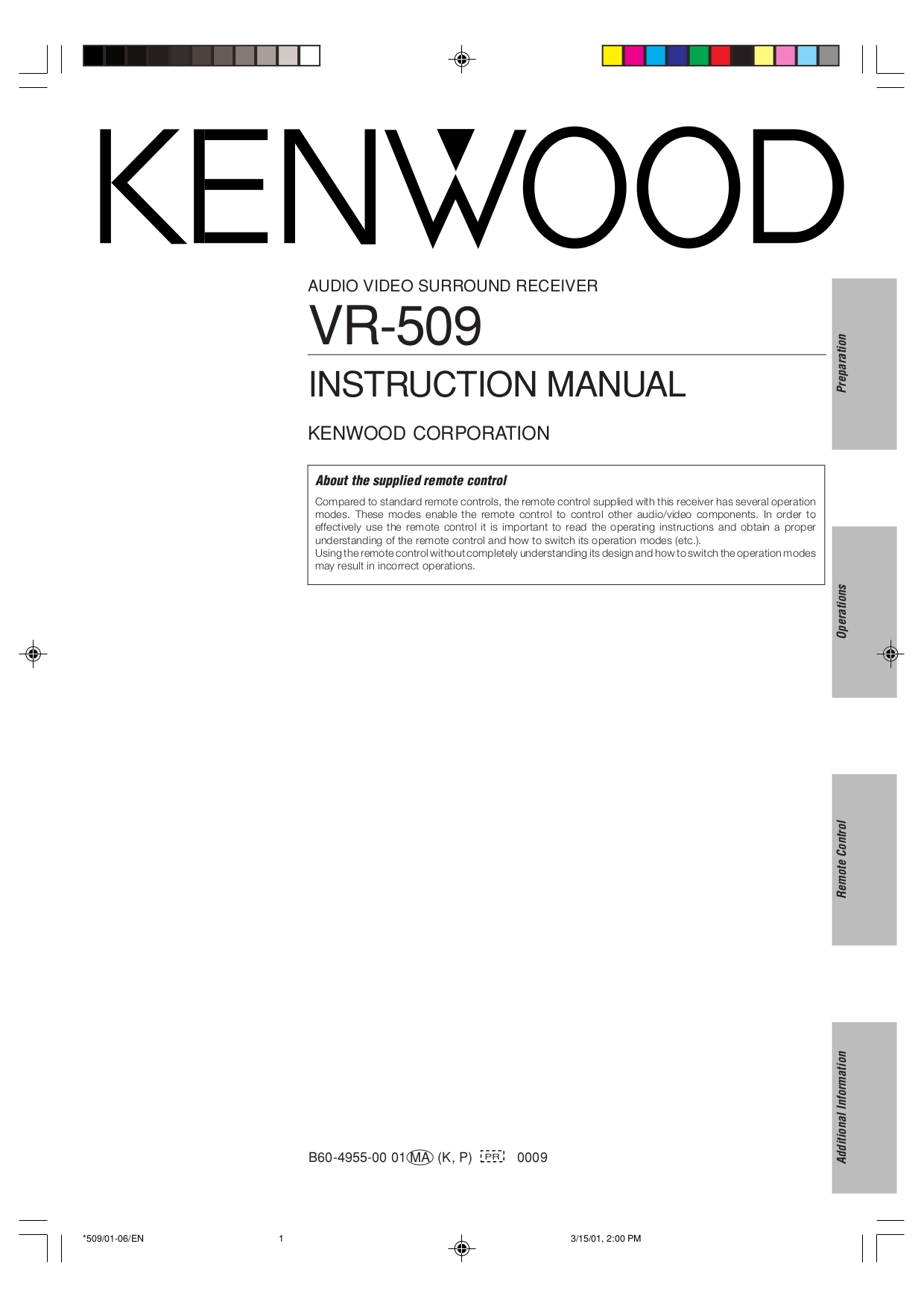 Kenwood Surround Sound Vr 60rs Wiring Diagram Books Of Radio Download Free Pdf For 509 Receiver Manual Rh Umlib Com