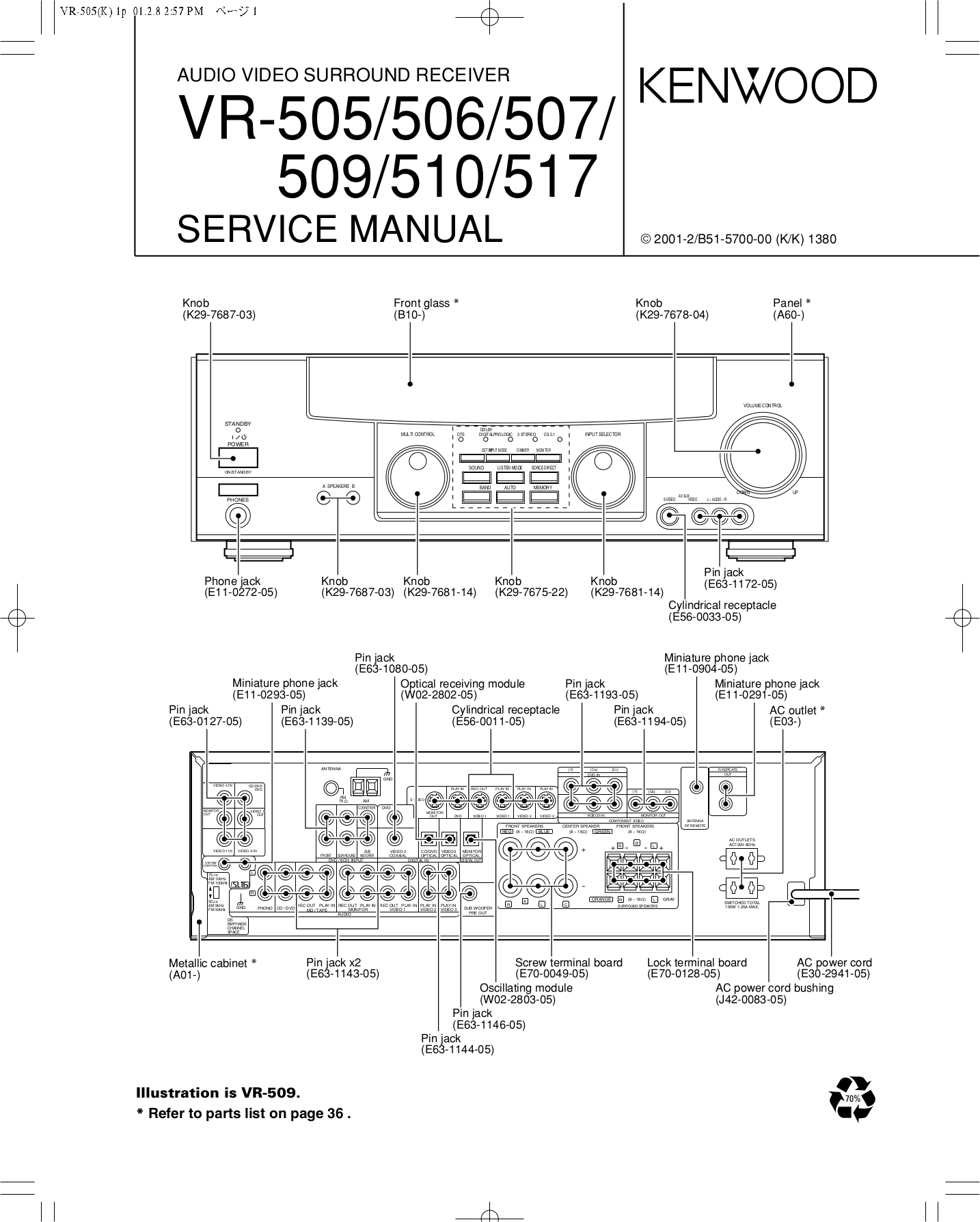 Kenwood Surround Sound Vr 60rs Wiring Diagram Automotive Library Download Free Pdf For