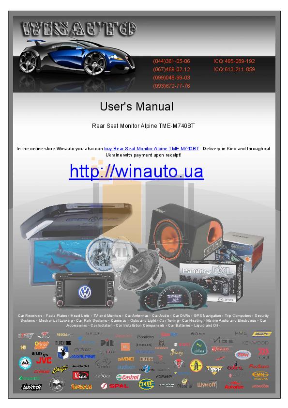pdf for Alpine Car Video TUE-T151 manual