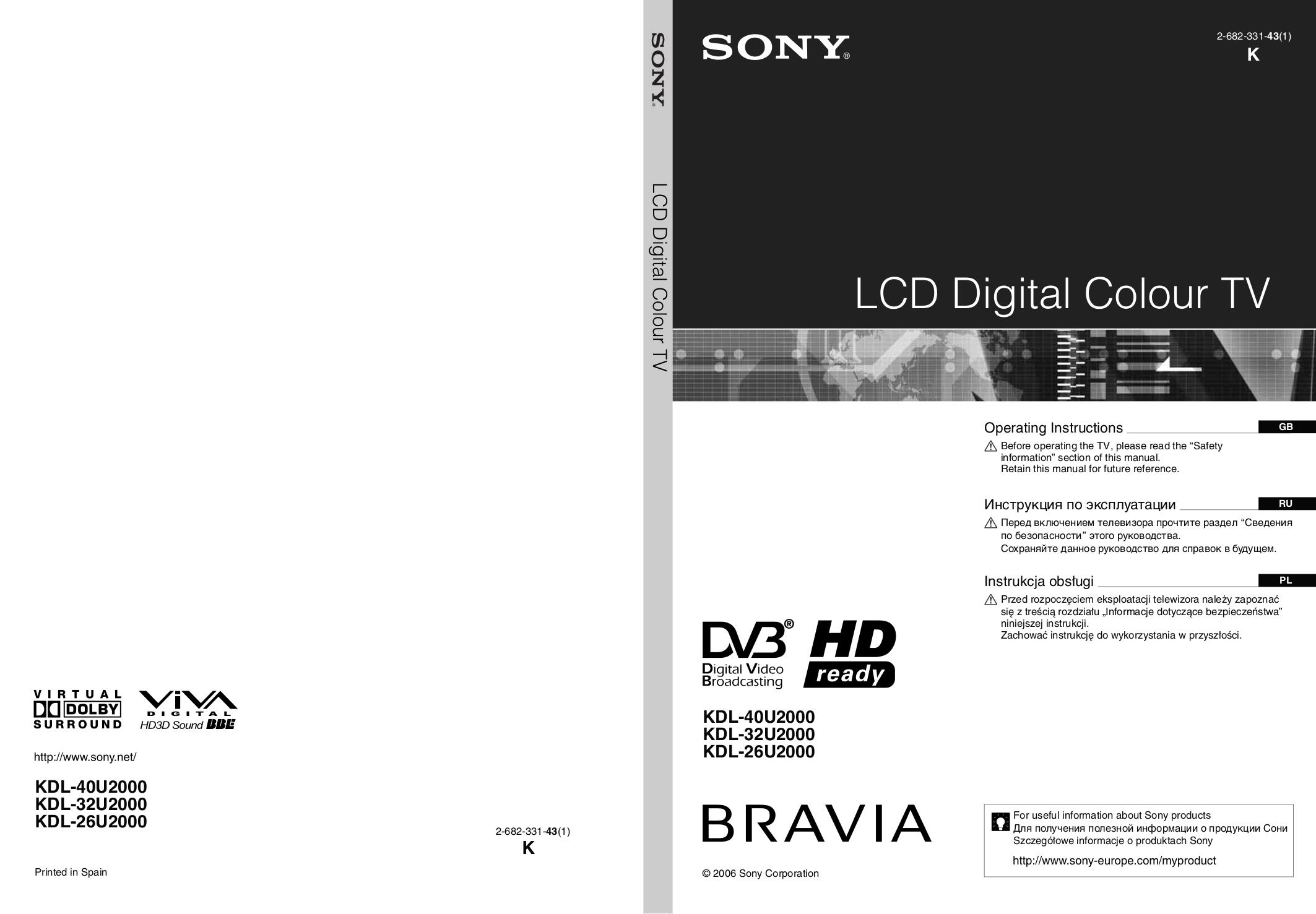 download free pdf for sony bravia kdl