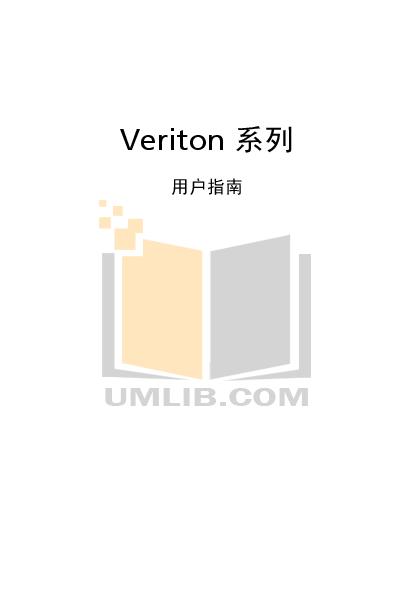 pdf for Acer Desktop Veriton 7900Pro manual