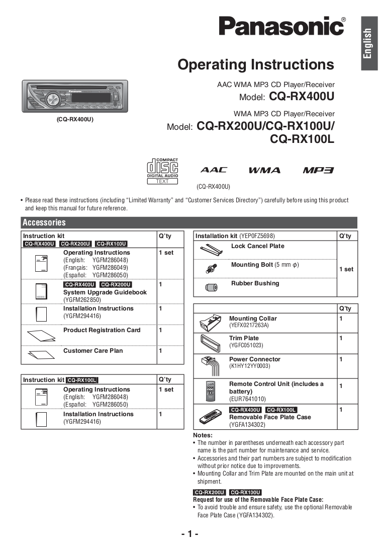 pdf for Panasonic Car Receiver CQ-RX100U manual