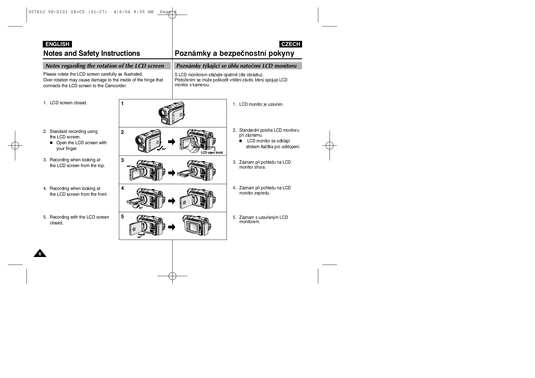 Samsung Camcorders VP-D105 pdf page preview