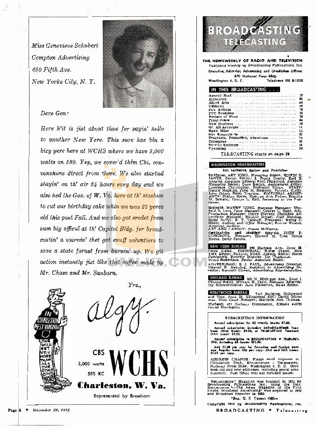Frigidaire Refrigerator FRS26WGH pdf page preview