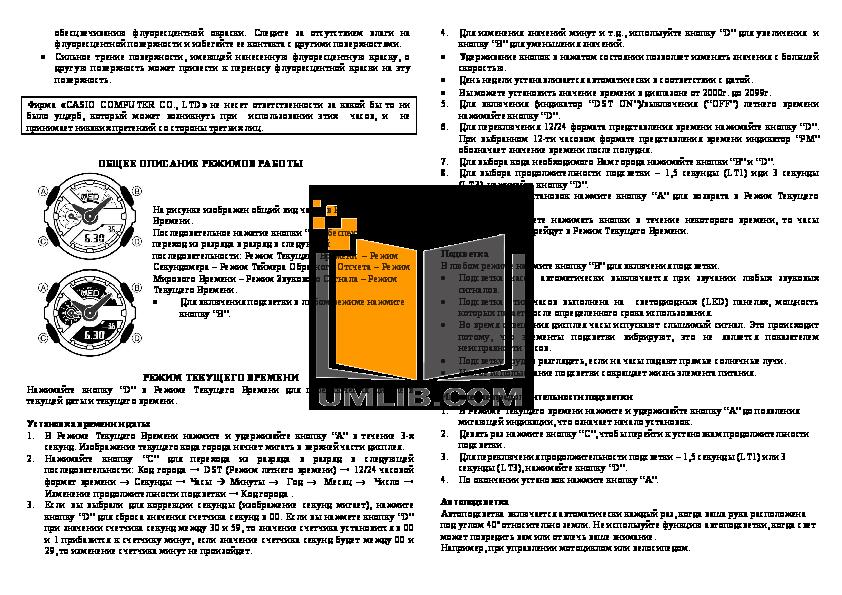 Atlas copco ga 110 manual pdf – manuals panda.