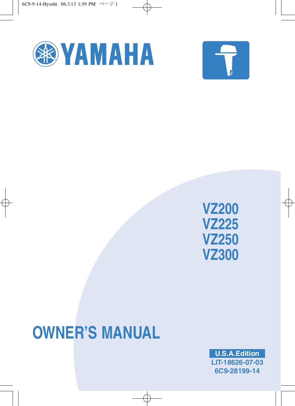 Download free pdf for yamaha tx 300 receiver manual for Yamaha rx v473 manual