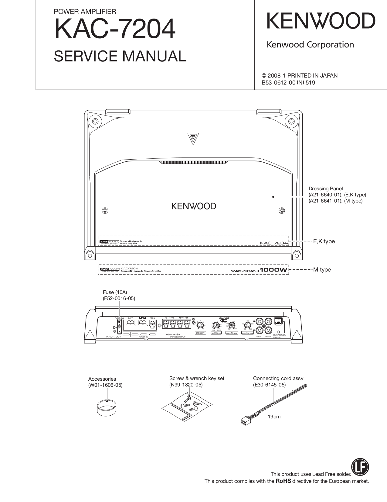pdf for Kenwood Amp KAC-719 manual