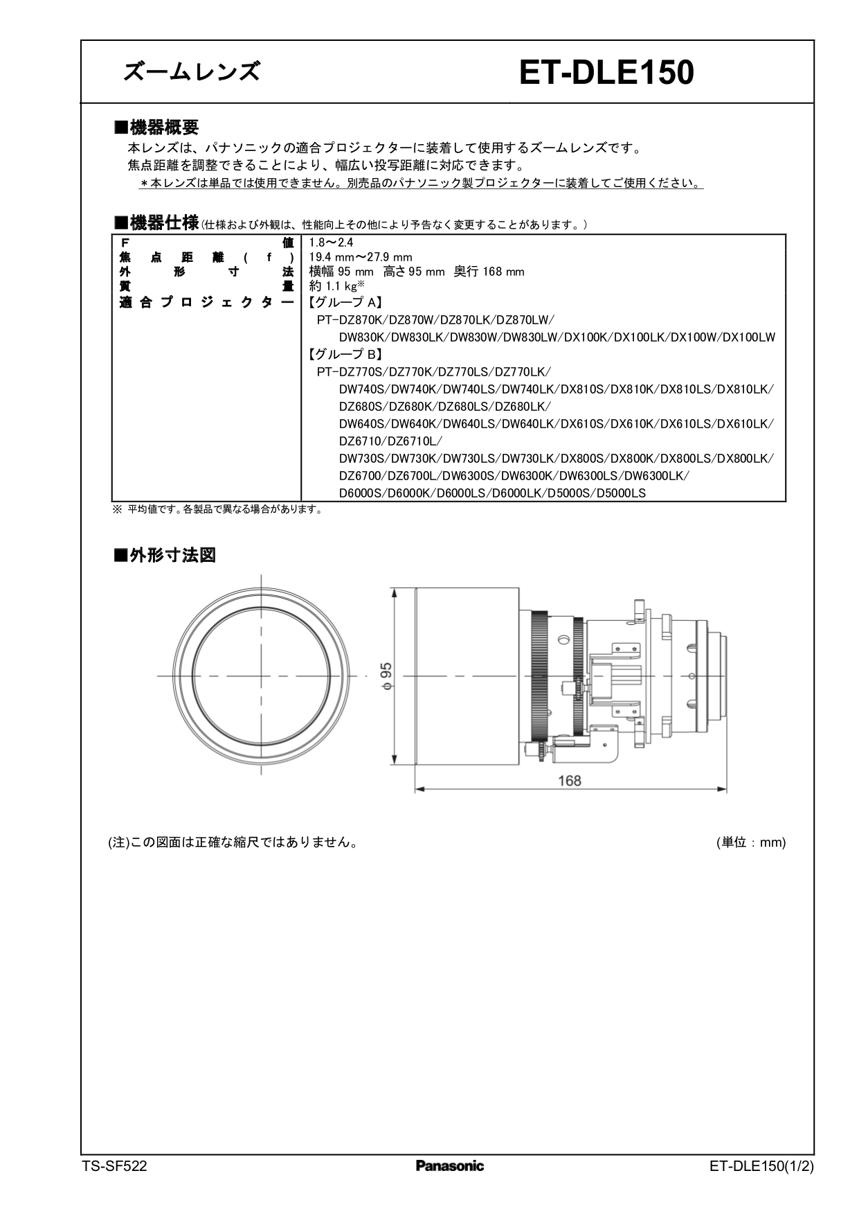 pdf for Panasonic Projector PT-D6000LK manual