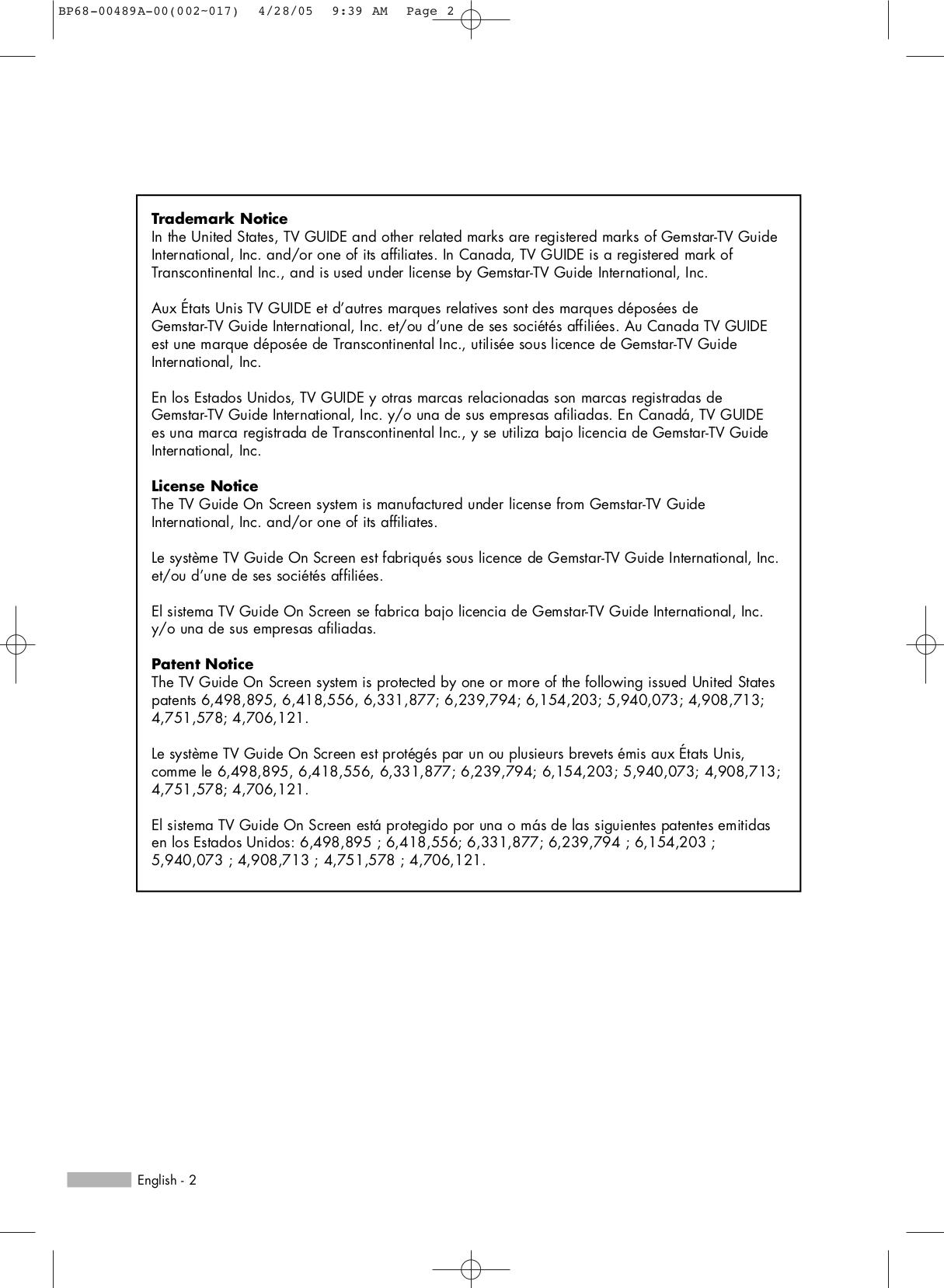 international 895 manual