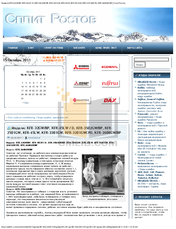 pdf for Hisense Air Conditioner KFR-3201GWE manual
