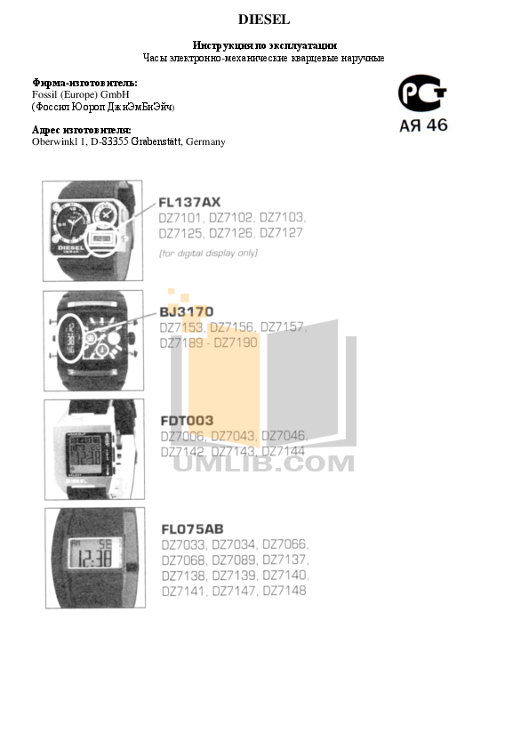 pdf for Diesel Watch DZ1116 manual