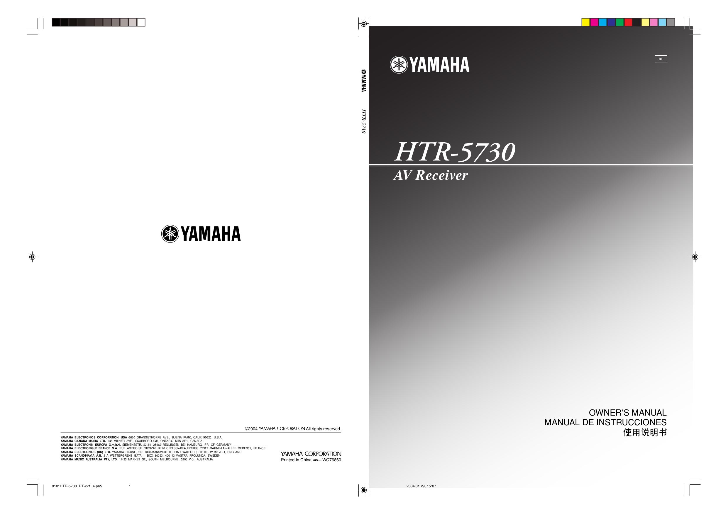 Yamaha Htr Manual Pdf