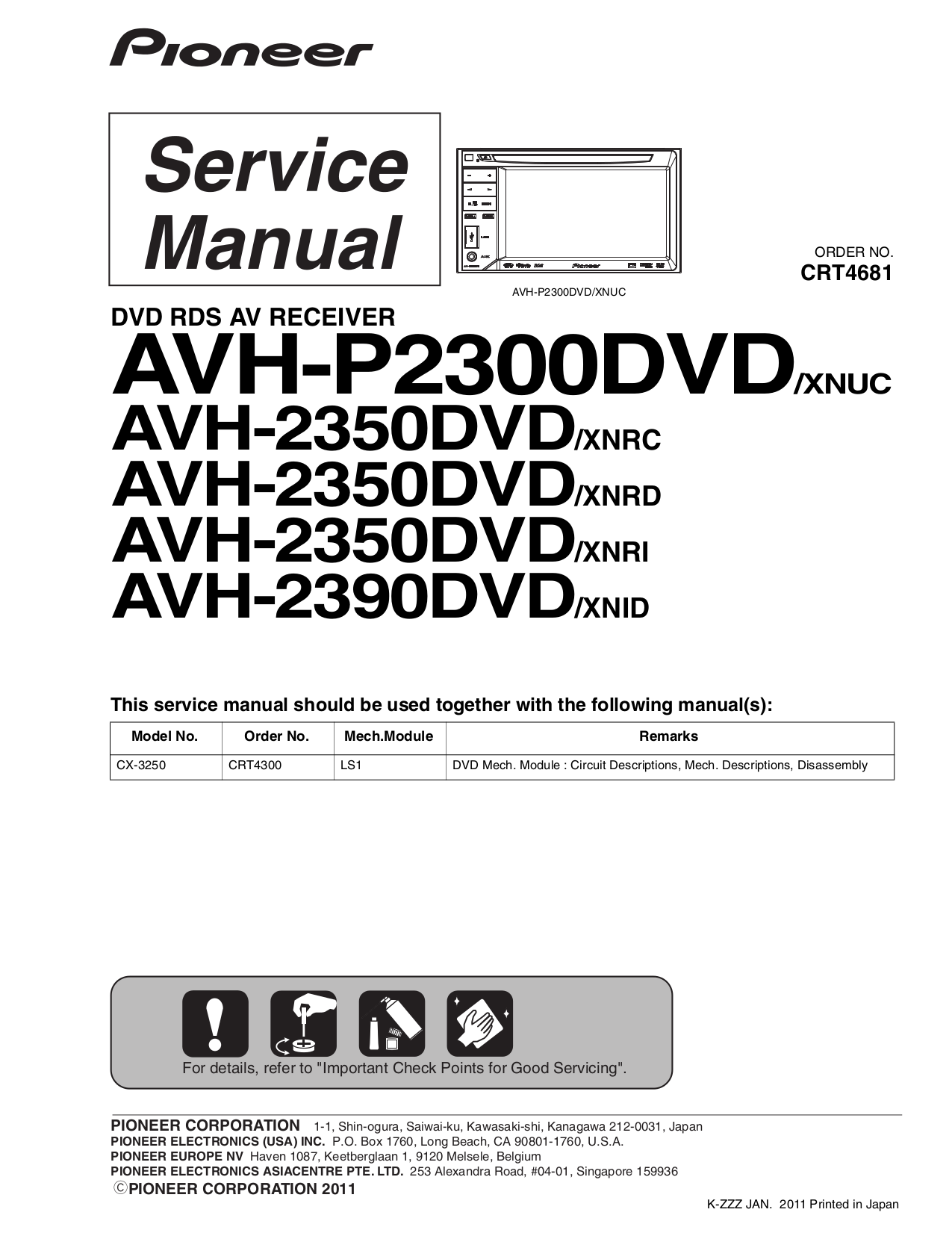 pioneer avh p4000dvd wiring harness manual pioneer avh p4000dvd bypass wiring diagrams