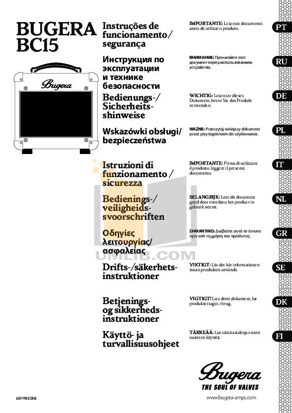 pdf for Bugera Amp BC15 manual
