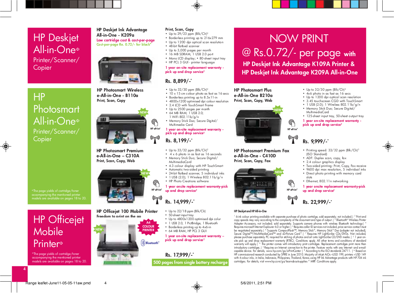 pdf manual for hp multifunction printer laserjet color laserjet m1005