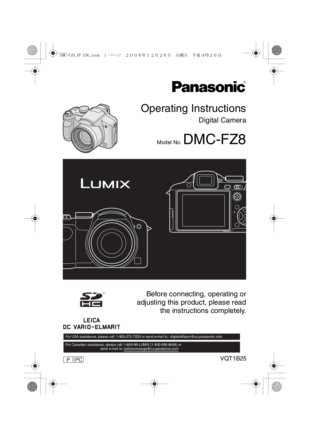 Panasonic lumix dmc fx8 инструкция