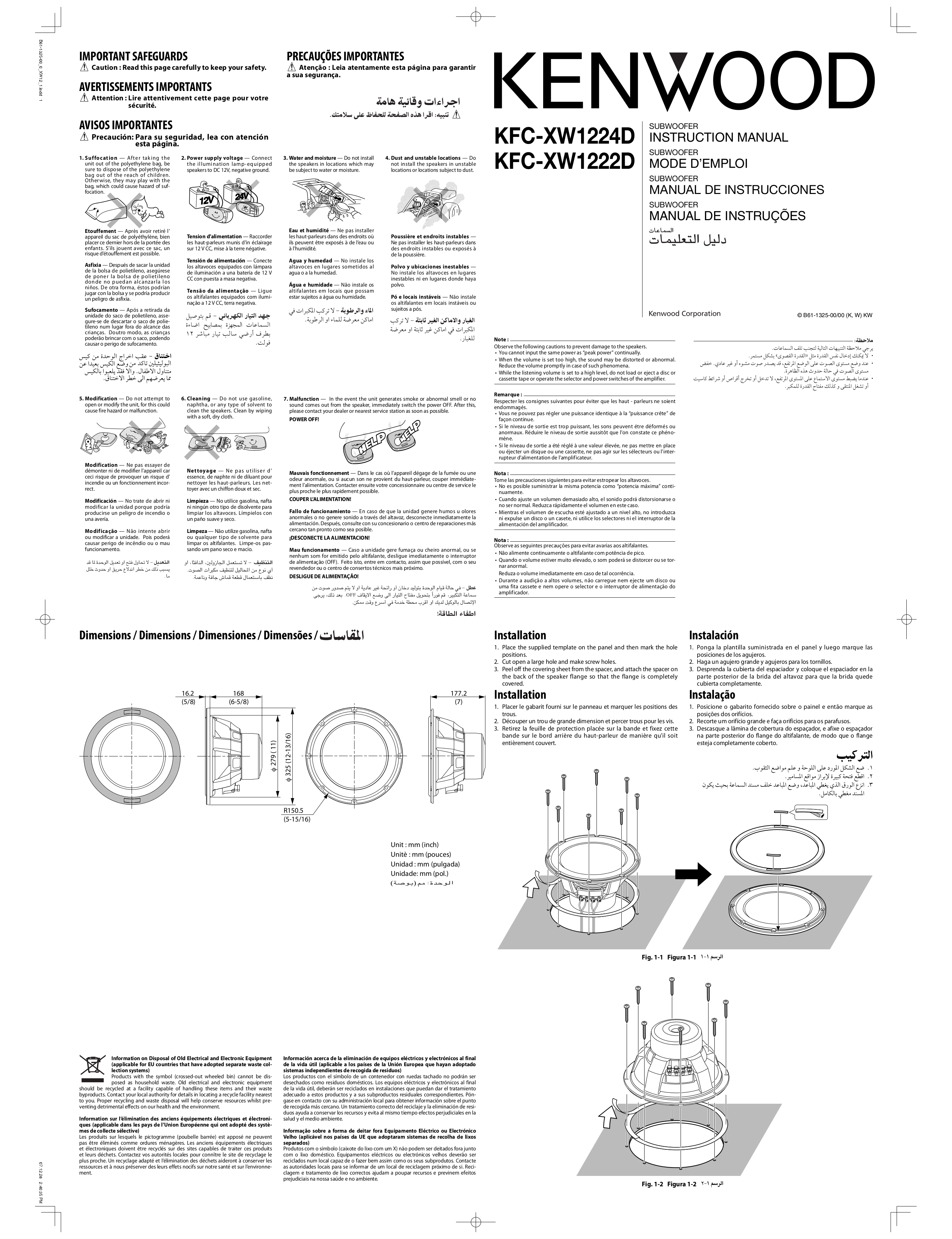 Download free pdf for kenwood kfc xw1224d subwoofer manual pdf for kenwood subwoofer kfc xw1224d manual sciox Gallery