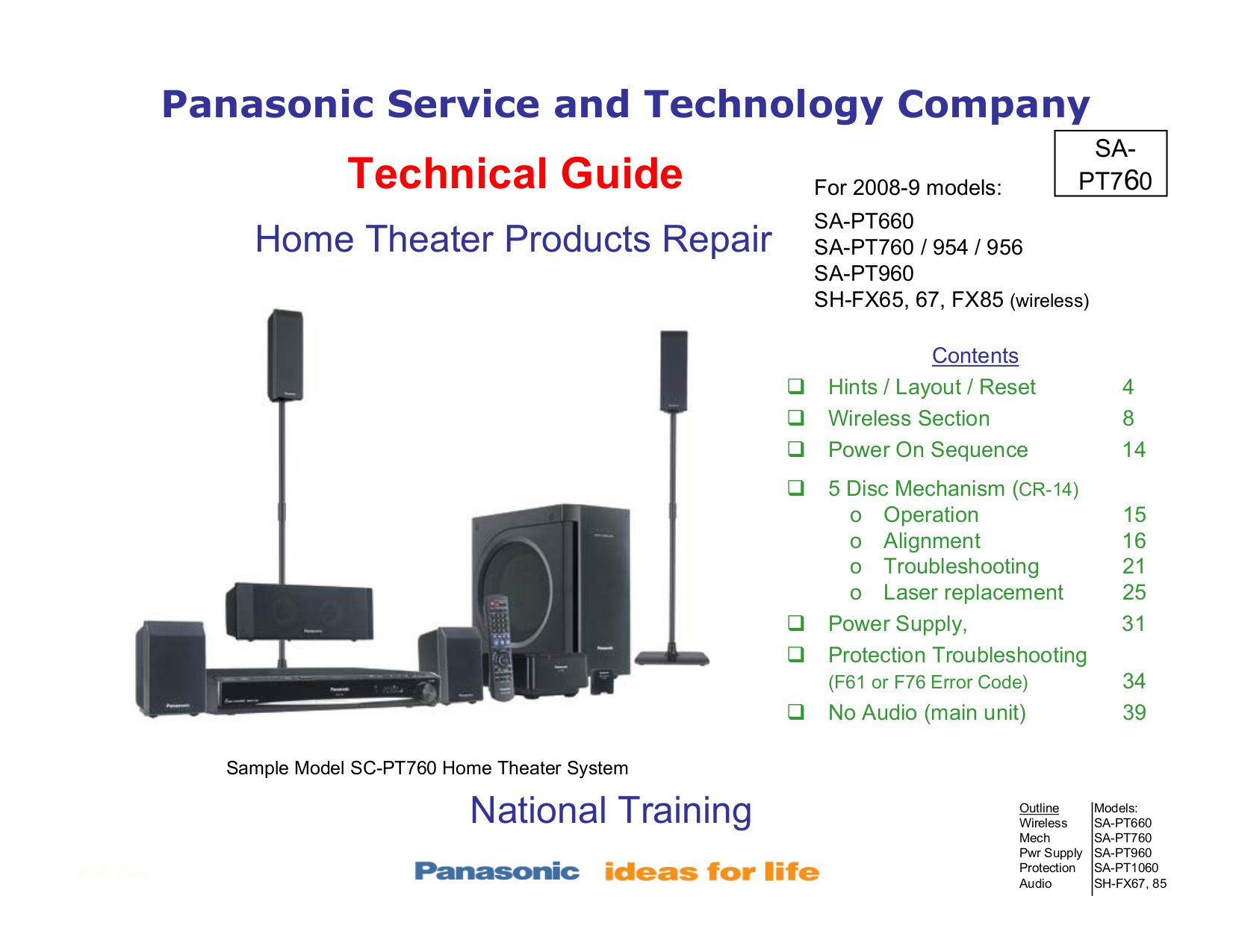 Panasonic home theater model sc-pt760