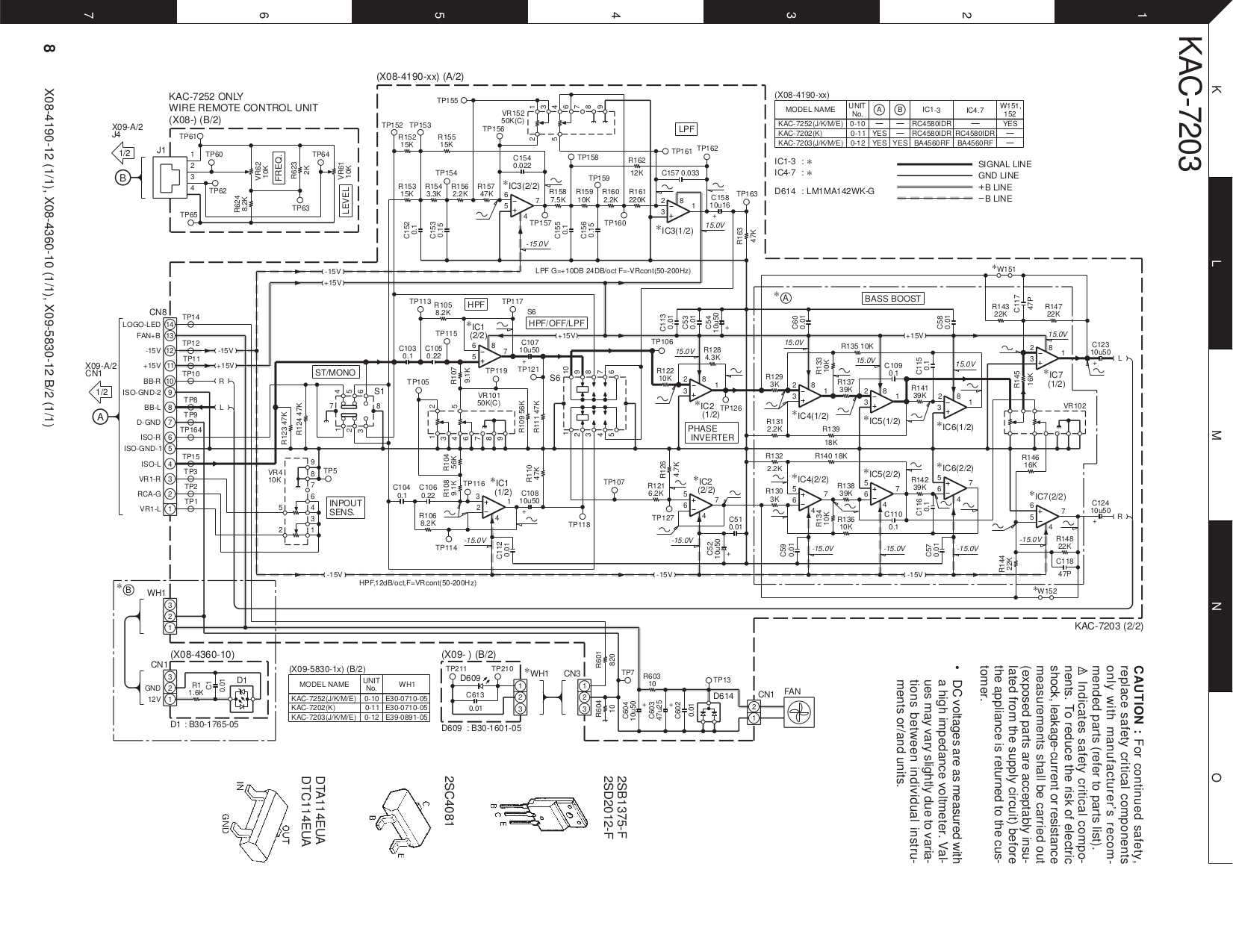 Kenwood Dnx8120 Wiring Diagram from srv2.umlib.com