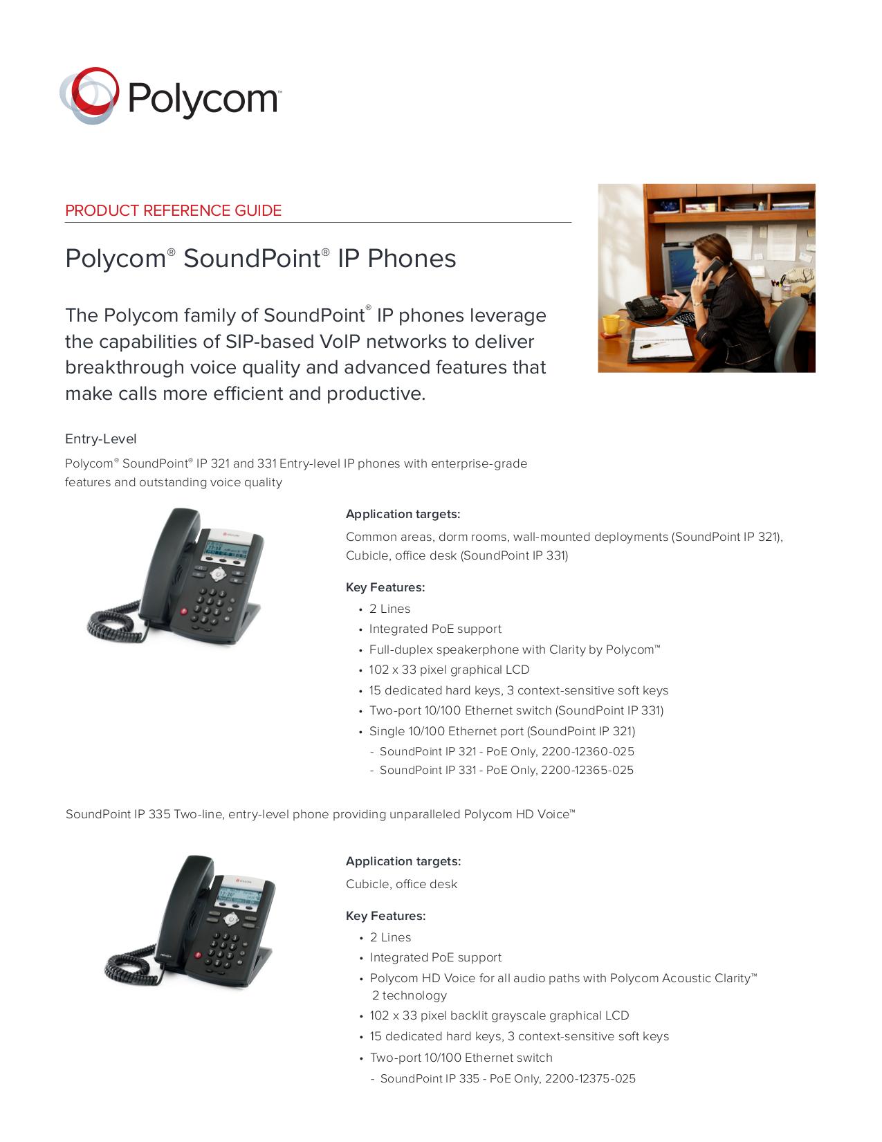 pdf for Niles Speaker HD650 manual