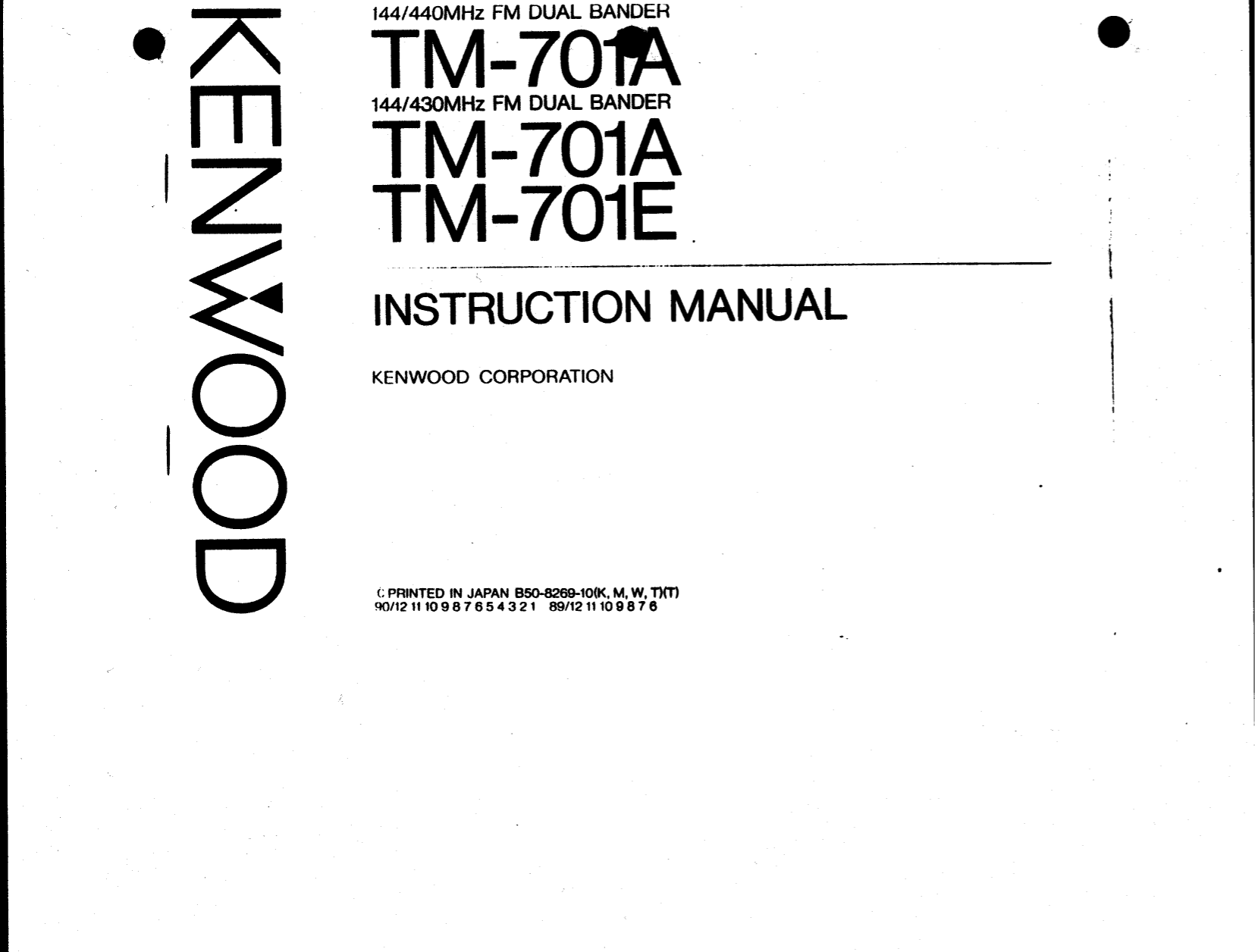 Kenwood Wiring Diagram Krc309s Wiring Diagrams besides Pioneer Wiring Diagram 1998 Land Rover Discovery furthermore Pioneer Deh 225 Wiring additionally Wiring Diagram For Clarion Xmd1 besides Jvc Kw Avx710 Wiring Harness. on pioneer car stereo manuals