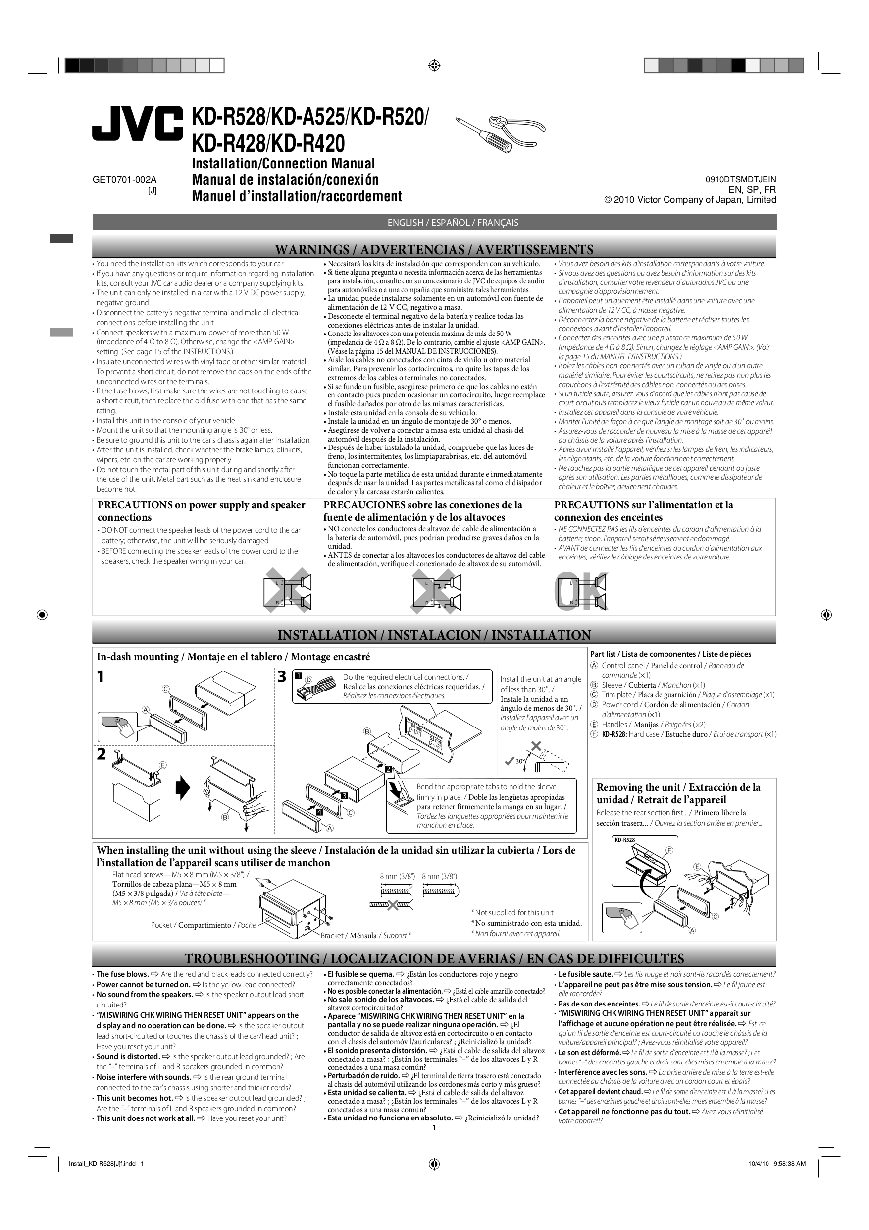 jvc unit miswiring then reset jvc image wiring diagram pdf for jvc kd r520 car receiver manual on jvc unit miswiring then reset