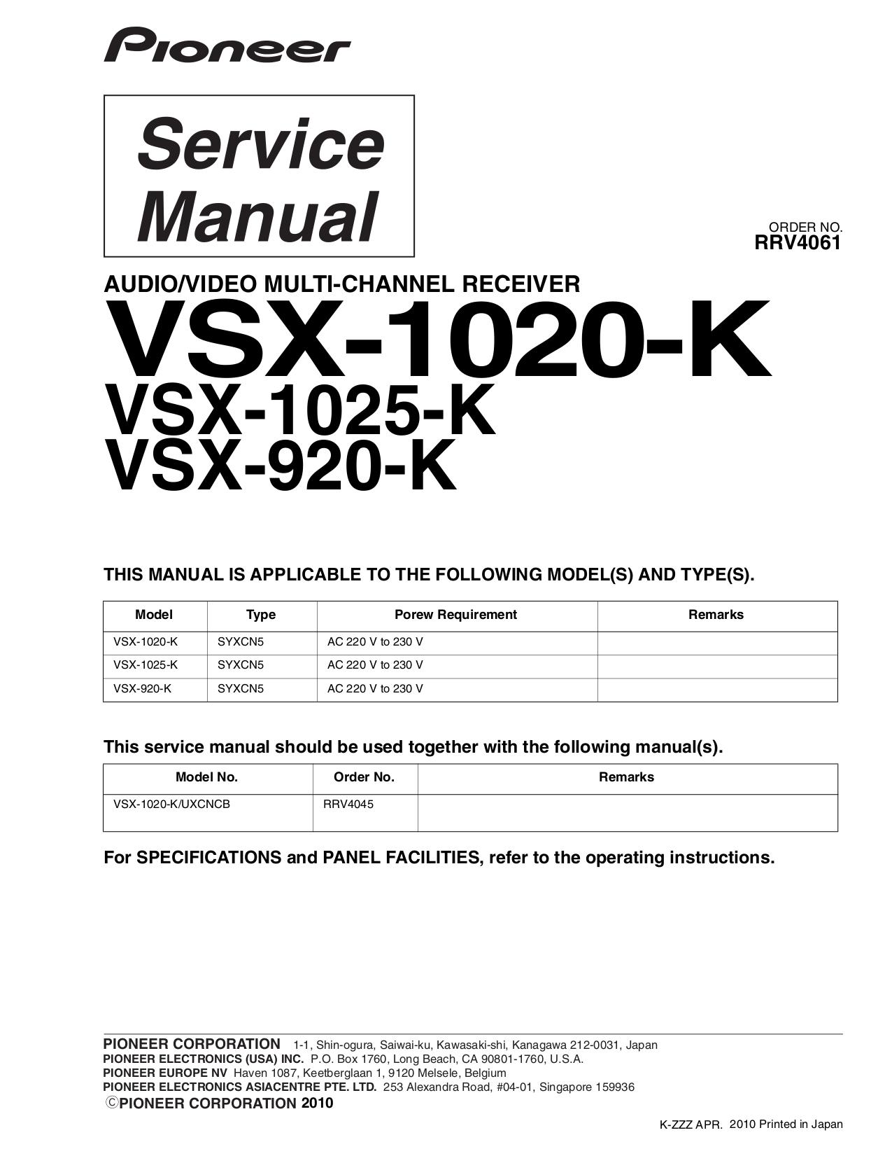 download free pdf for pioneer vsx 1020 k receiver manual rh umlib com pioneer vsx-920-k service manual Vizio Service Manuals