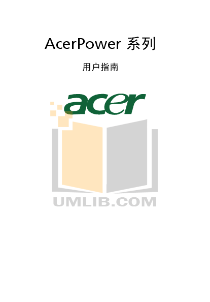 pdf for Acer Desktop AcerPower M8 manual