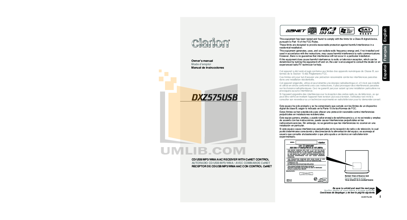 Инструкция clarion dxz575usb