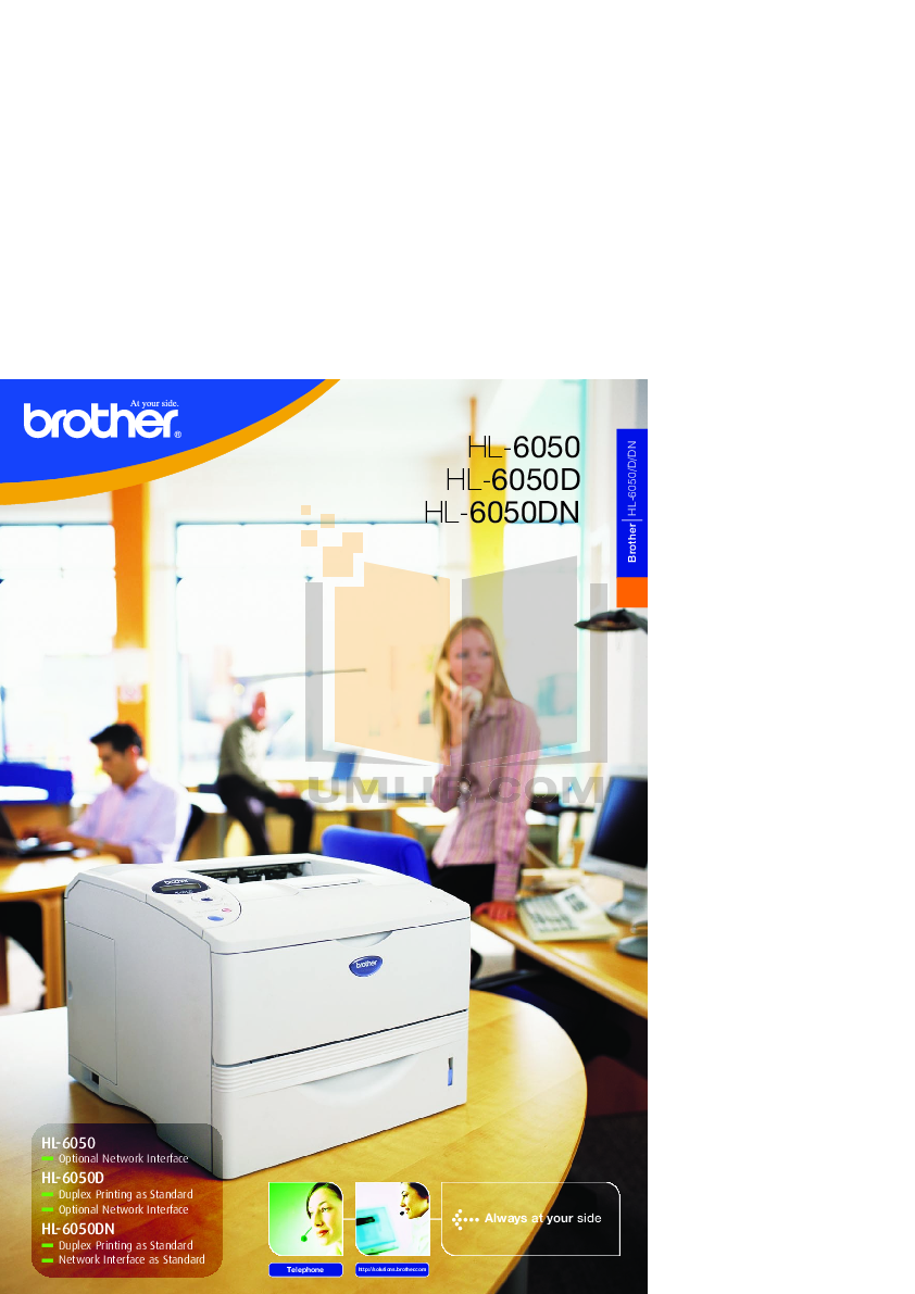 pdf for Brother Printer HL-6050D manual