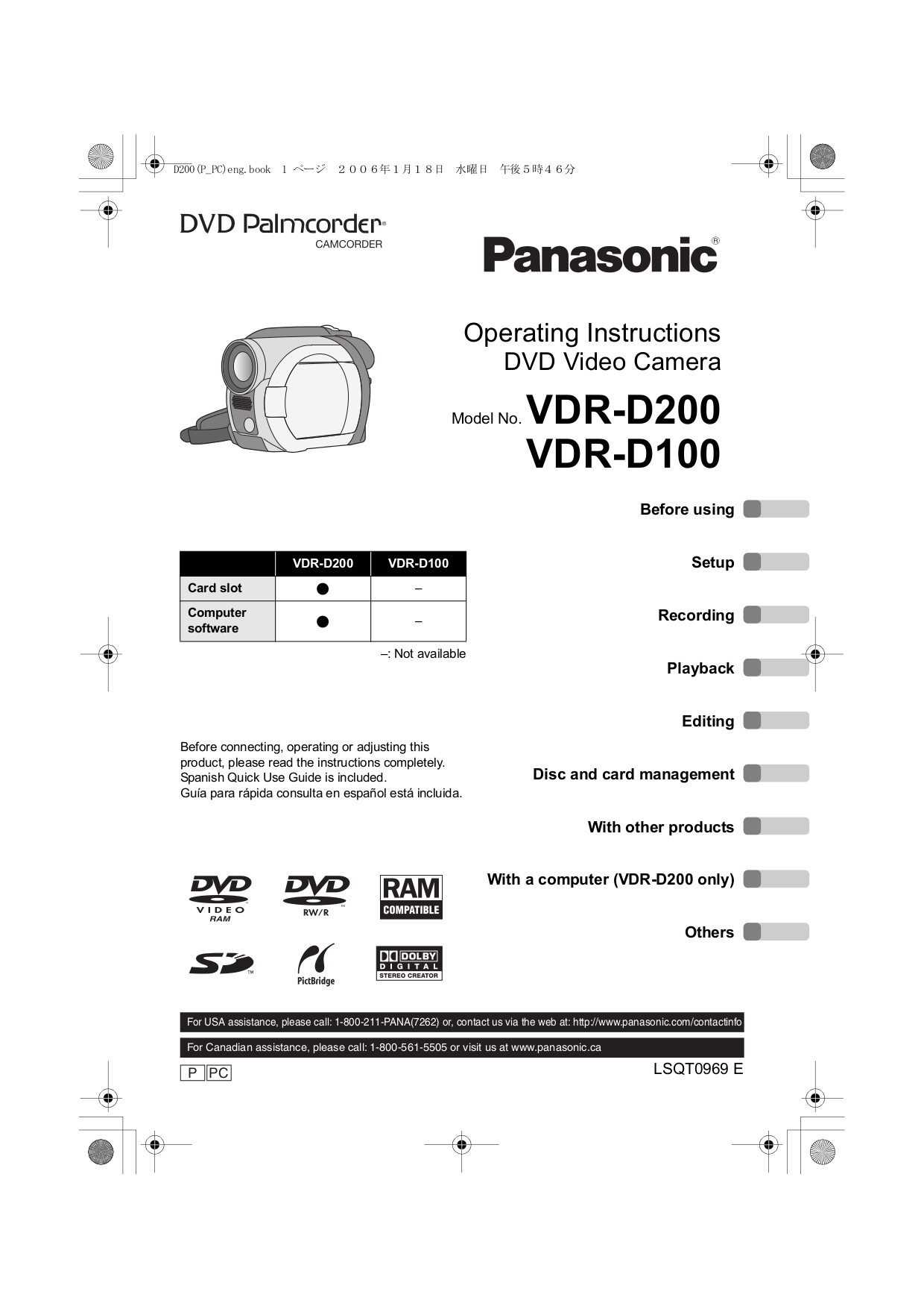 Samsung Camcorders VP-D200 pdf page preview