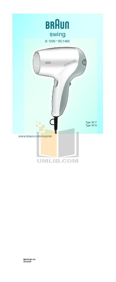 pdf for Braun Other BC1400 Hair Dryers manual