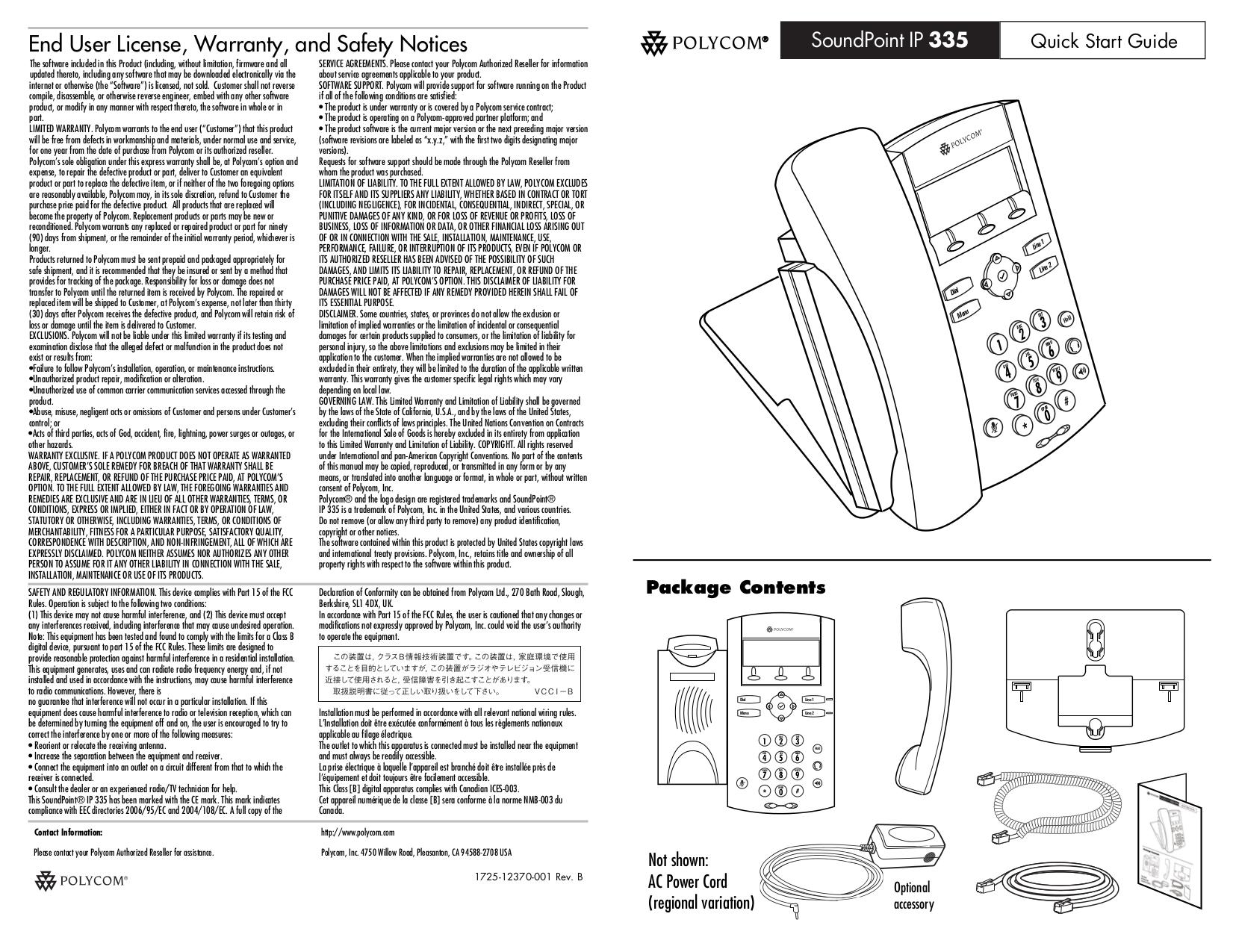 Ip 335 polycom manual.