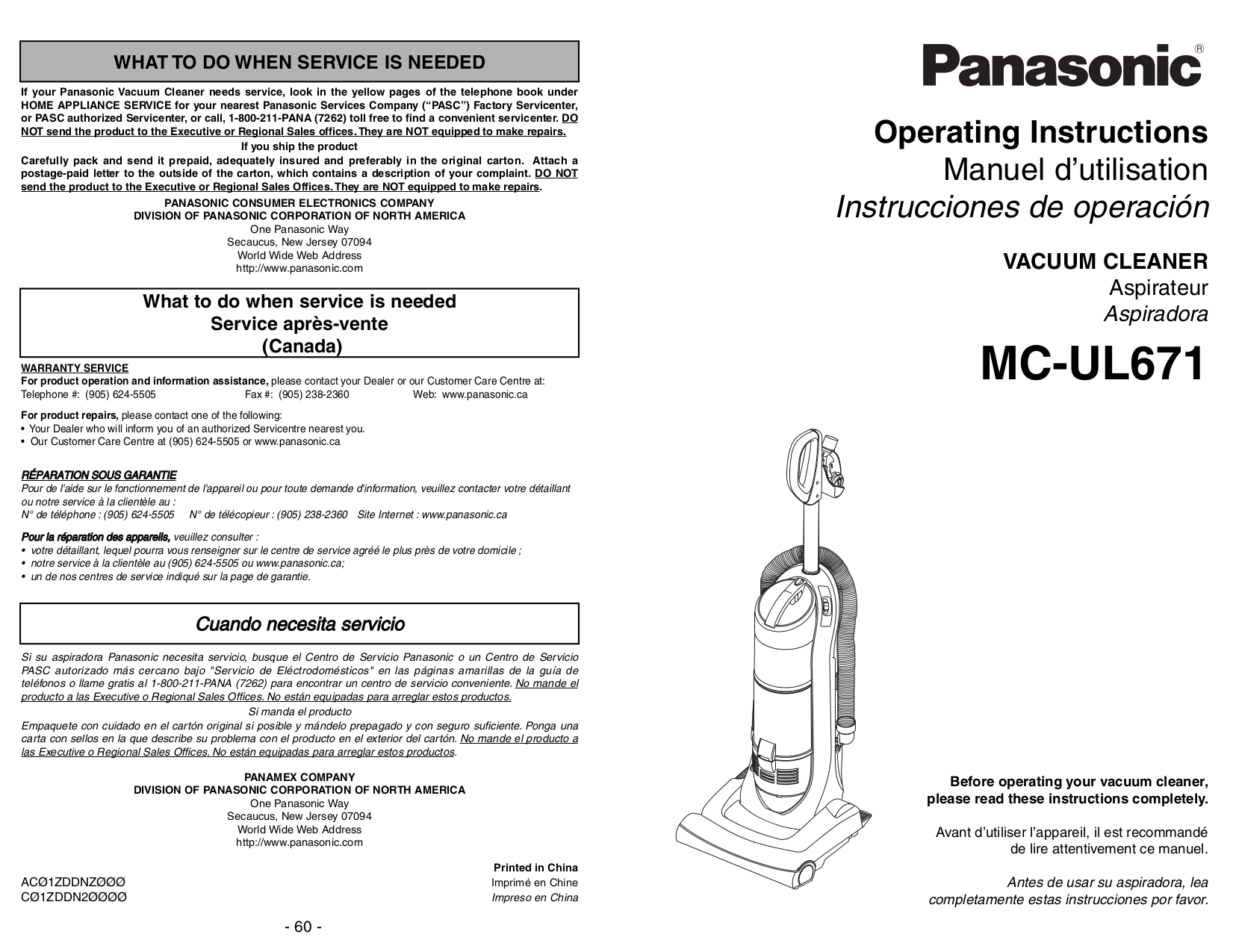 pdf for Panasonic Vacuum MC-UL671 manual