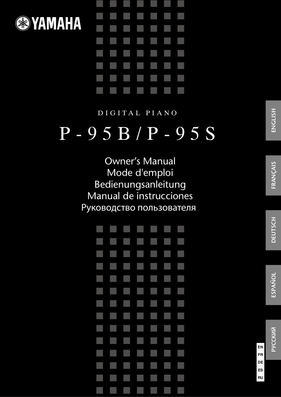 pdf for Insinger Other N-8 Food Waste Disposer manual