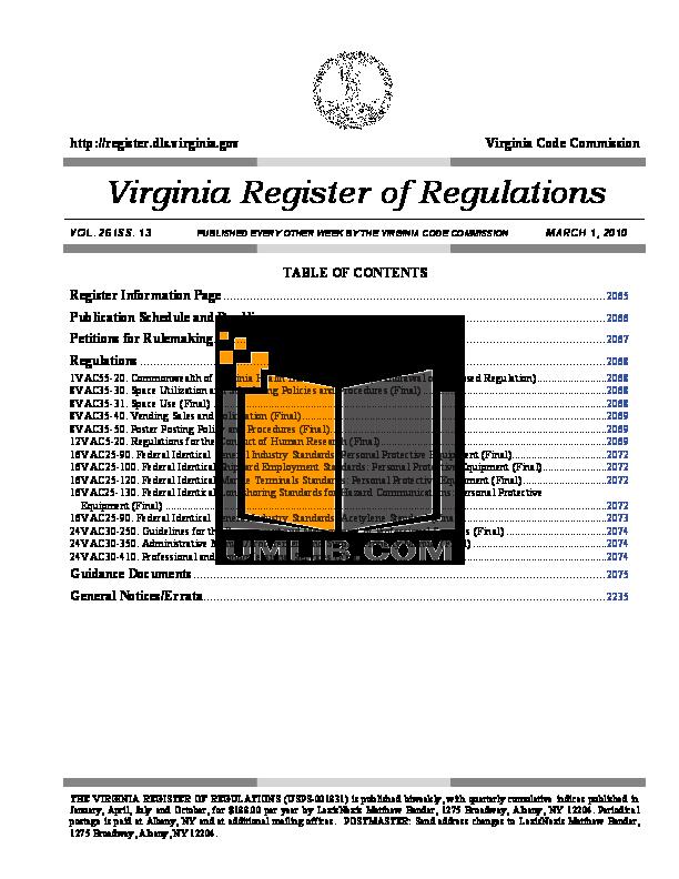 pdf for Franklin PDA DMM-2075 manual