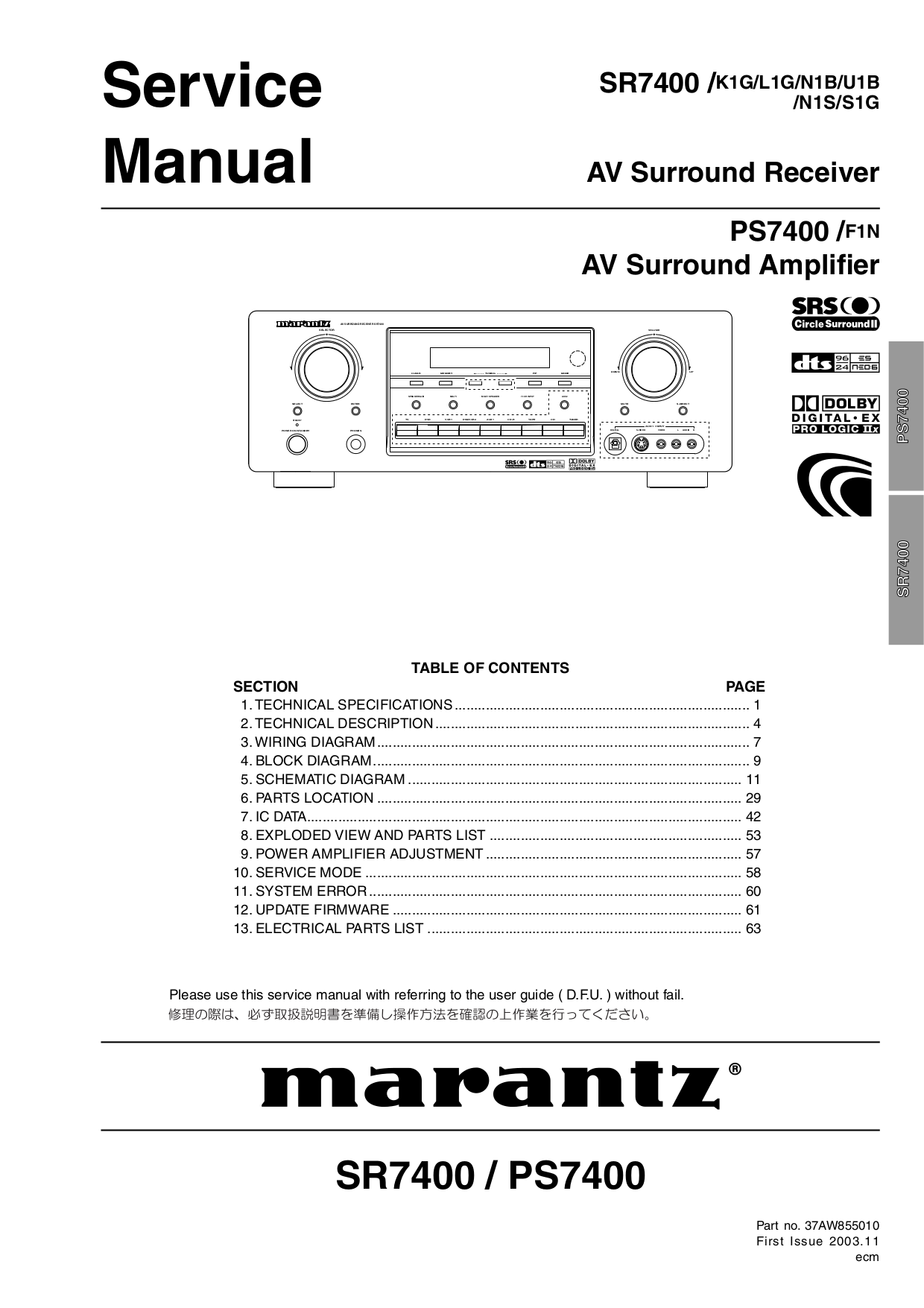download free pdf for marantz sr7400 receiver manual rh umlib com Denon Receivers Denon Receivers