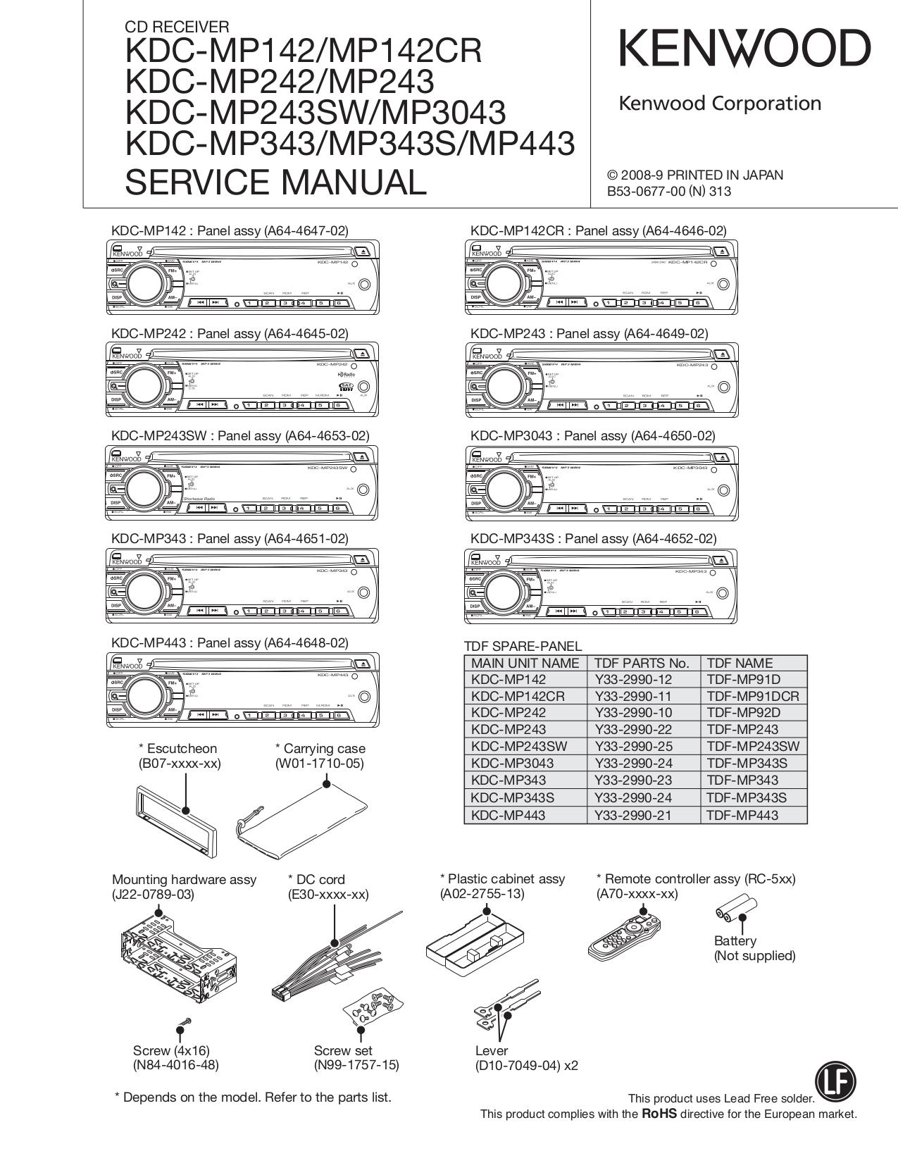 on kenwood modell kdc mp 142 wiring diagram