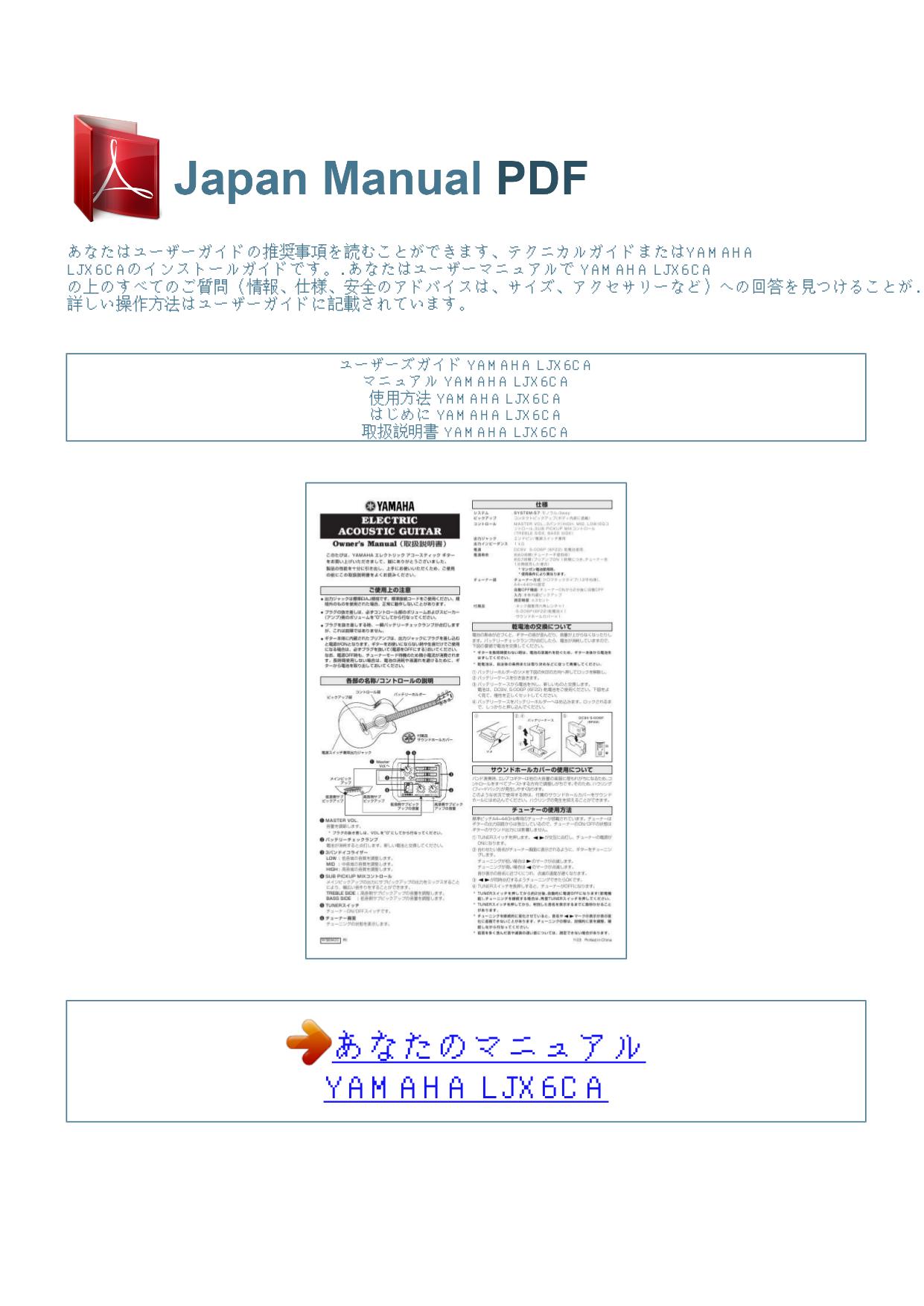 pdf for Yamaha Guitar LJX6CA manual