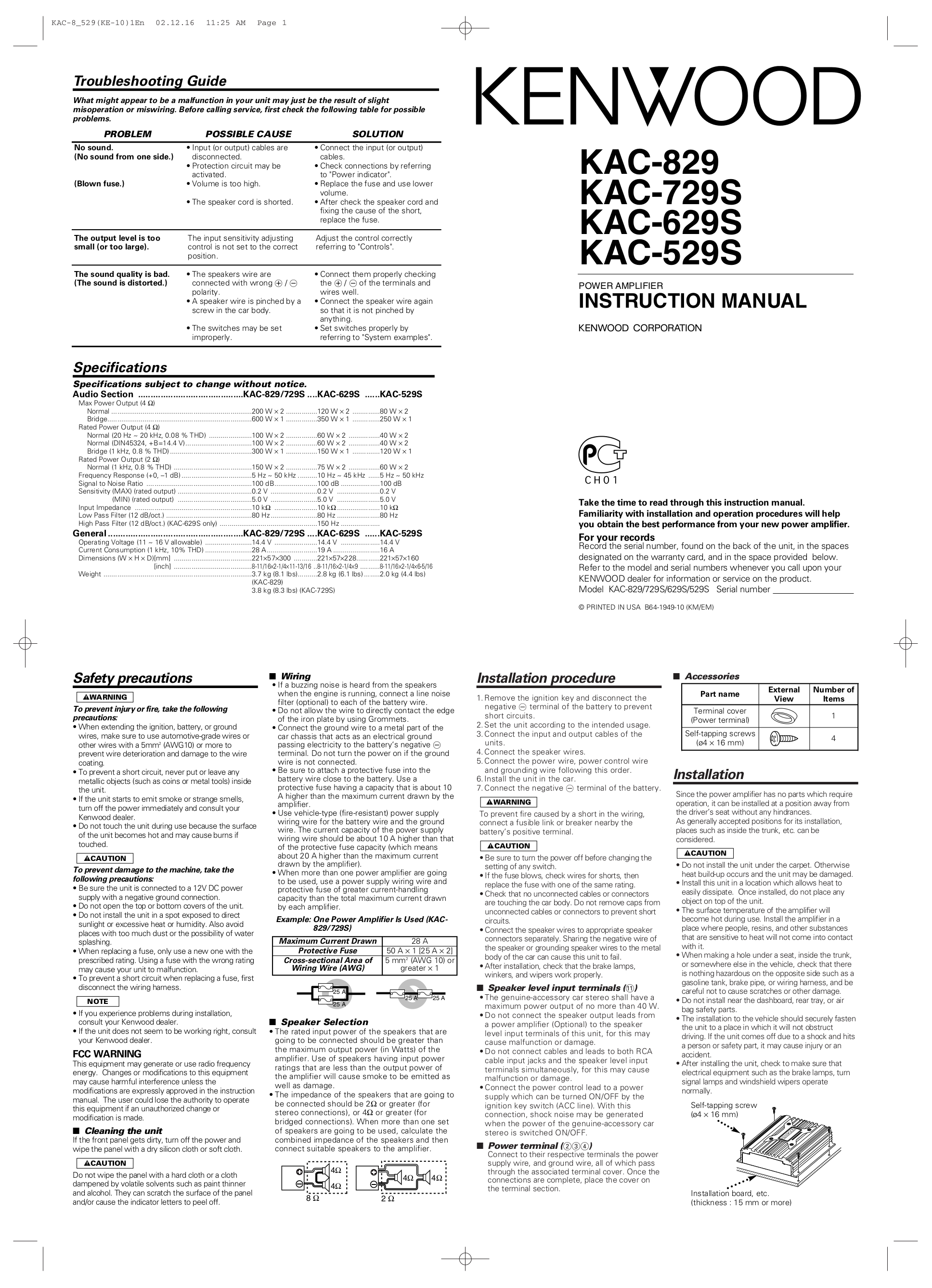 Kenwood kac amplifier wiring diagram pioneer