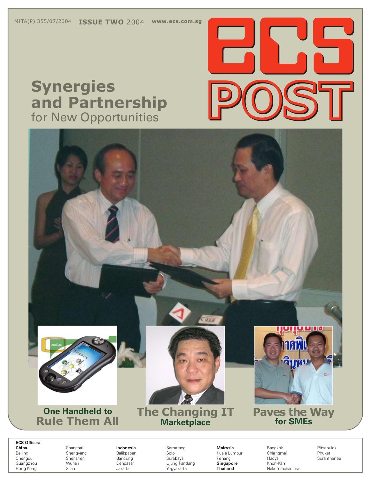 pdf for Lexmark Printer Z615 manual