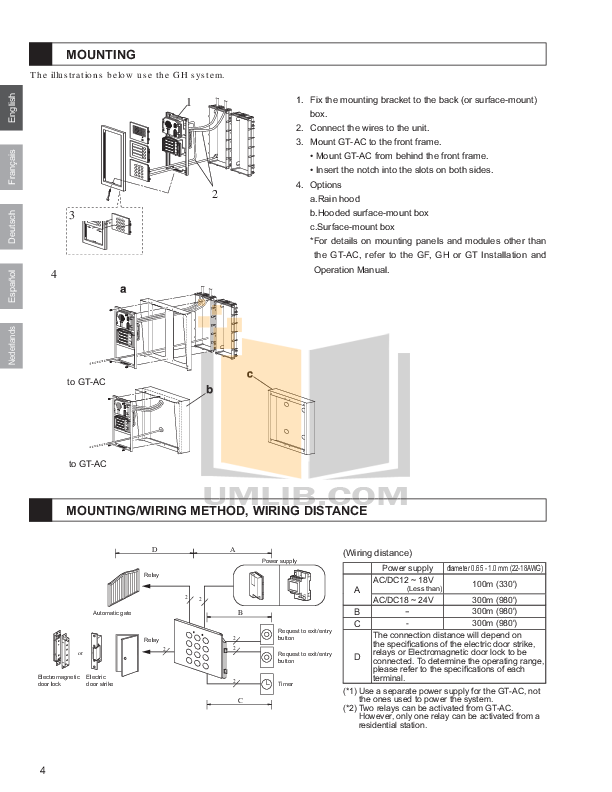 Aiphone Other GF-DA Intercoms pdf page preview