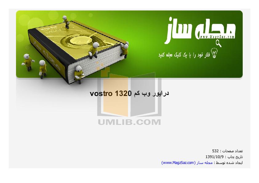 pdf for HP Laptop Compaq Presario,Presario X1098 manual