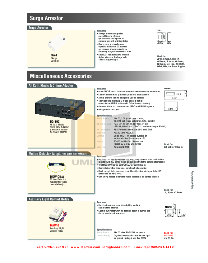 Aiphone Other KC-DAR Intercoms pdf page preview