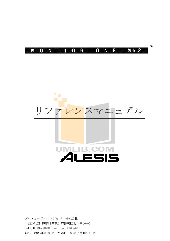 pdf for Alesis Speaker Monitor One MK2 manual