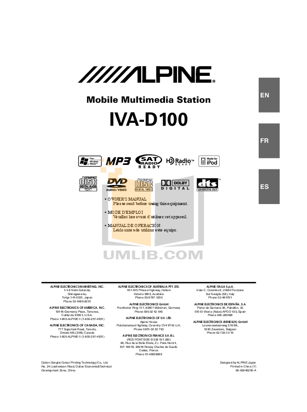 IVA D100 OM.PDF 0 wat download free pdf for alpine iva d100 car video manual alpine iva d100 wiring diagram at gsmx.co