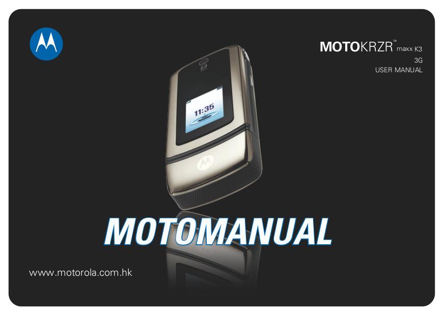 motorola krzr k3 manual today manual guide trends sample u2022 rh brookejasmine co